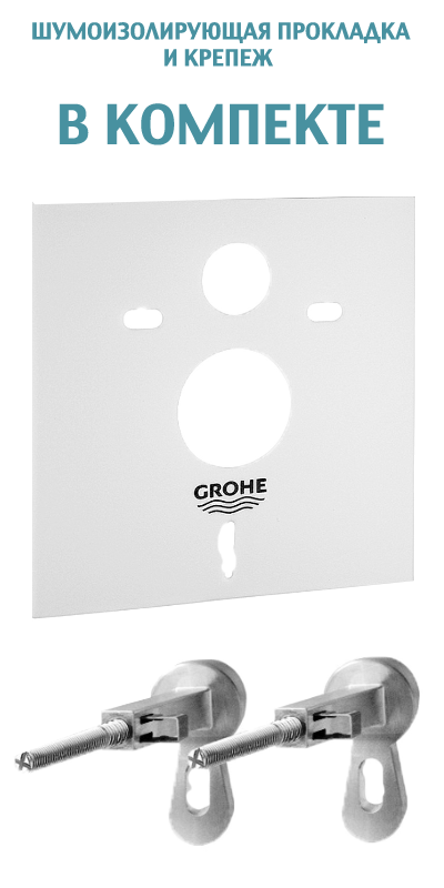 grohe all_include_1
